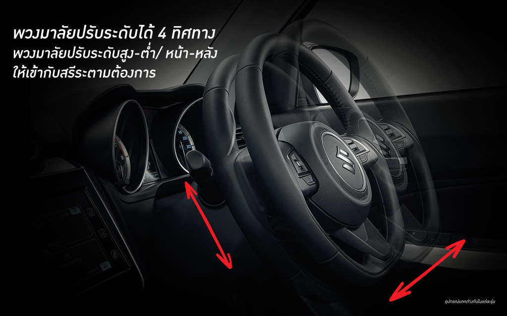 swift interior9