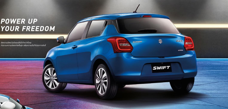 swift2021 rear