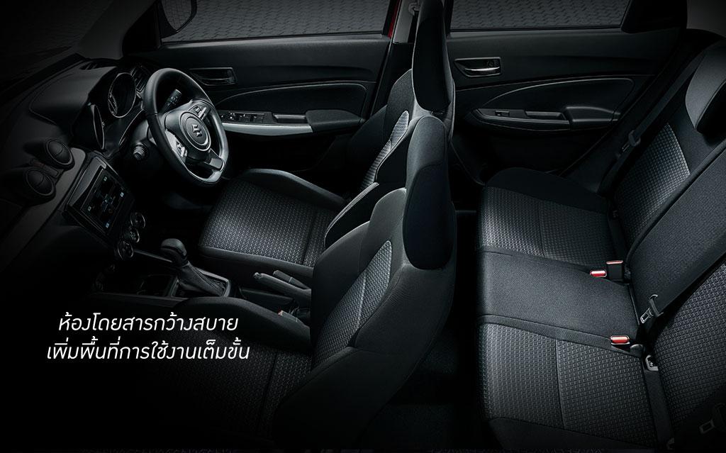 swift interior6