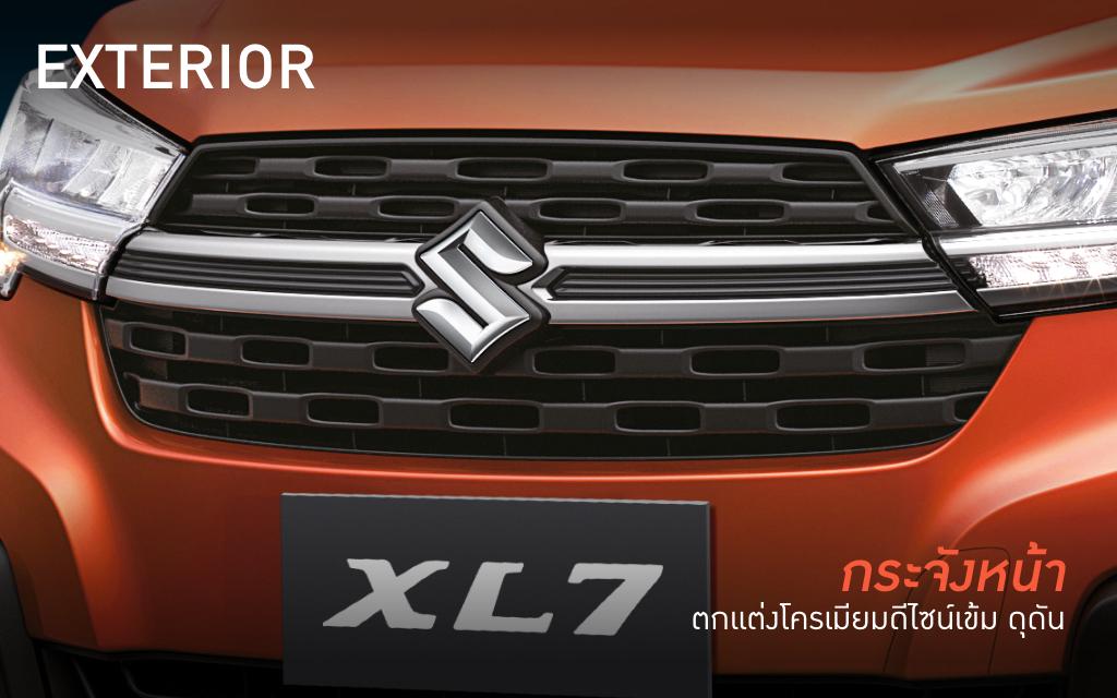 XL7 ex3