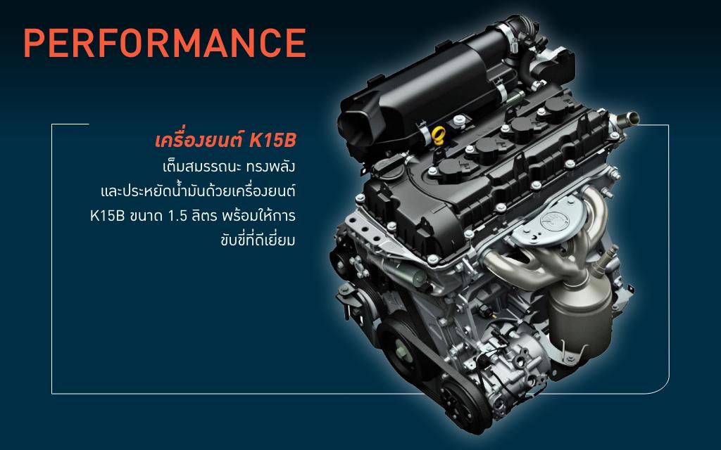 XL7 performance1